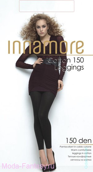 Легинсы Innamore Cotton Leggings 150
