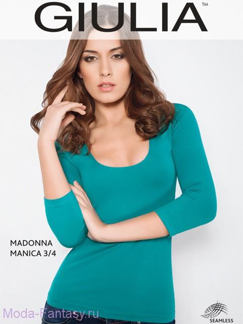 Скидка 20% в октябре!  Бесшовная кофта Giulia MAGLIA SCOLLO MADONNA MANICA 3/4